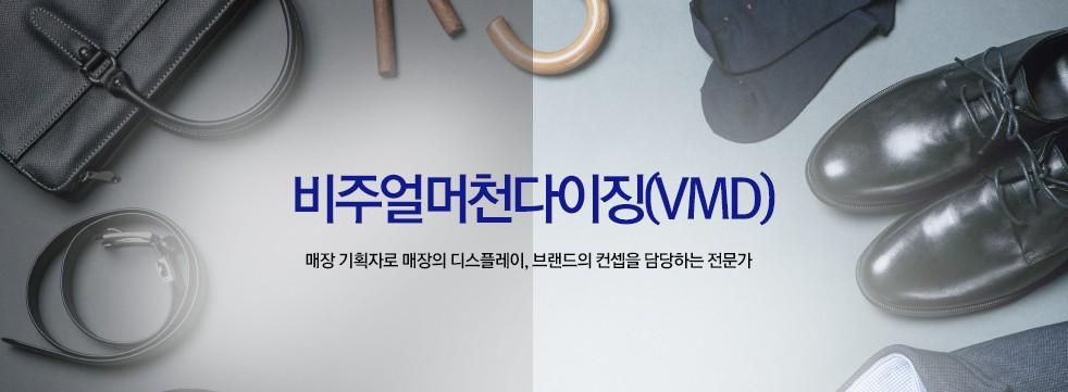 메인상단배너4