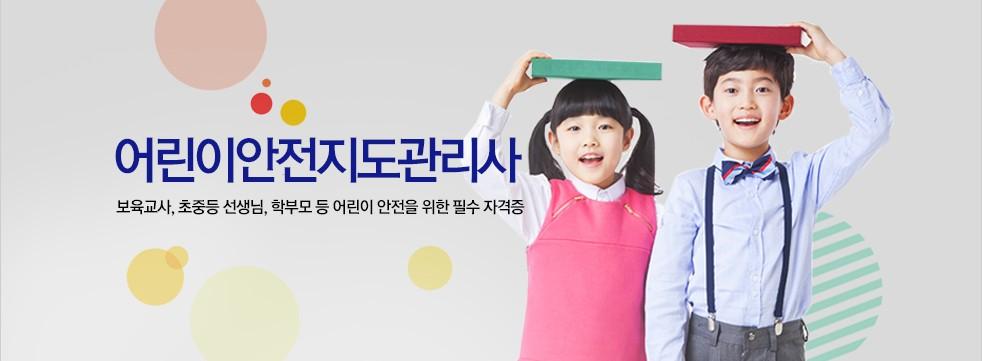 메인상단배너5